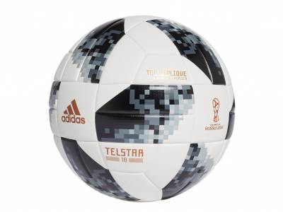 adidas FIFA Worldcup Top Replique Ball 2018
