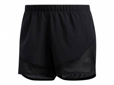 adidas Marathon 20 Short Speed (Damen)