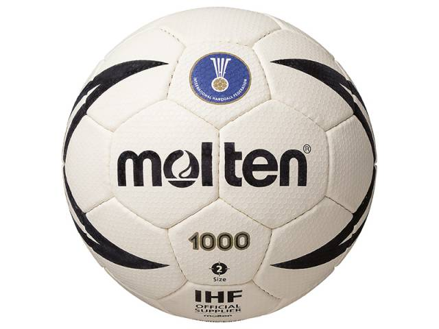 Molten Handball Trainingsball HX1000-Serie