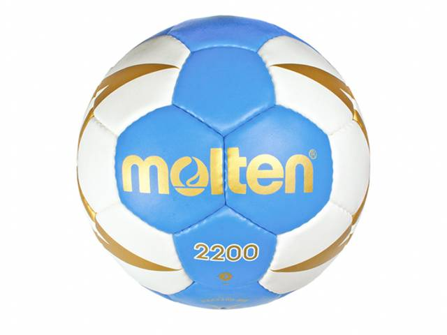 Molten Handball Trainingsball, HX2200-BW