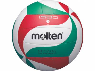 Molten Volleyball Trainingsball V5M1500