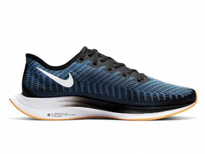 Nike Air Zoom Pegasus Turbo 2 Laufschuhe (Herren)