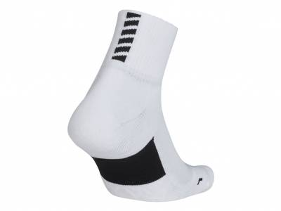 Nike Elite Cushioned Quarter Laufsocken