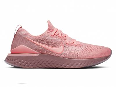 Nike Epic React Flyknit 2 (Damen)
