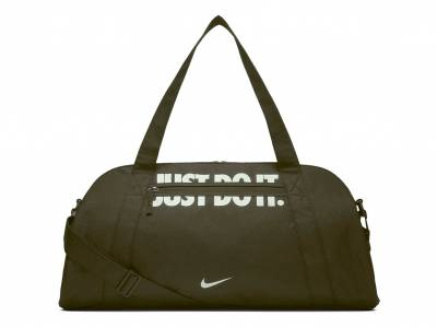 Nike Gym Club Sporttasche