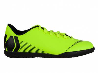 Nike Jr. MercurialX Vapor XII Club GS IC (Jugend)