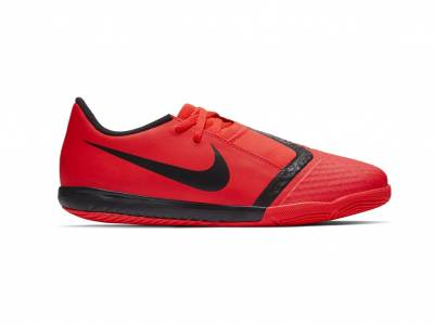 Nike Jr. Phantom Venom Academy IC (Jugend)