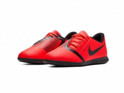 Nike Jr. Phantom Venom Club IC (Jugend)