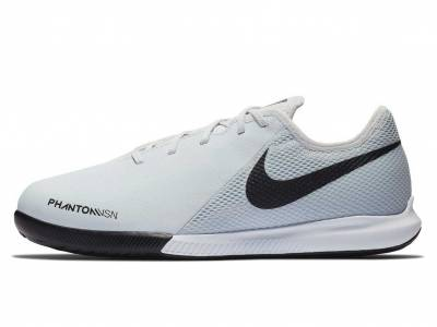 Nike JR Phantom Vision Academy IC (Kinder)