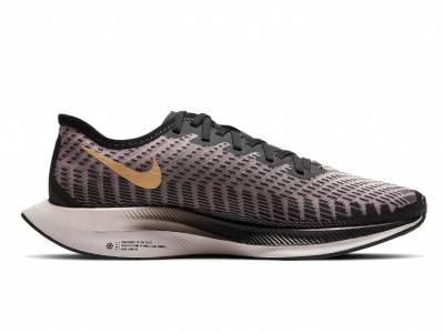 Nike Zoom Pegasus Turbo 2 (Damen)