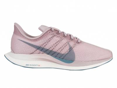 Nike Zoom Pegasus Turbo (Damen)